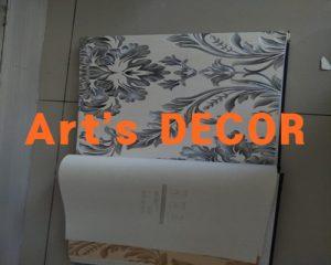 Tempat Jual Wallpaper Dinding Di Jakarta