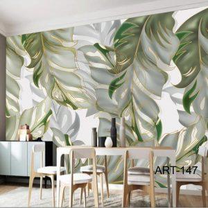 Toko Jual Wallpaper Dinding
